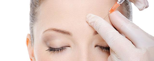 Botulinum toxin Botox