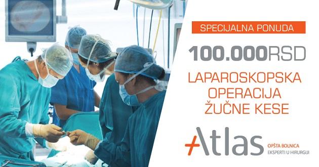 Operacija žučne kese - Laparoskospki - najpovoljnije